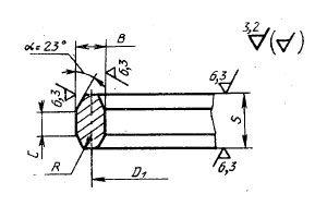 Чертеж прокладки овального сечения ГОСТ 28759.8-90