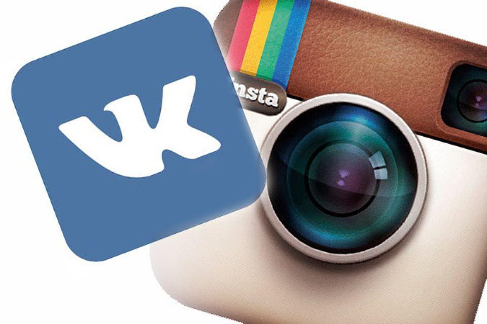 Как сделать свой логотип в инстаграме